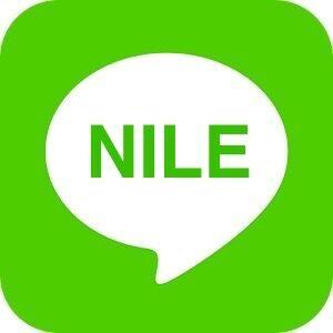 Nile: Blogg online sedan 1999